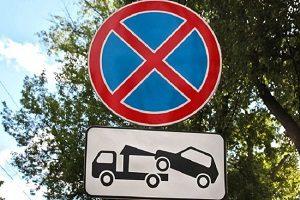 Зона действия знака «Остановка запрещена» - нюансы соблюдения ПДД