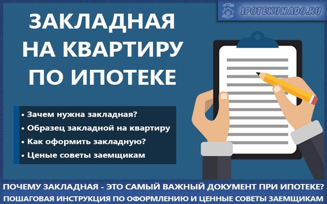 Электронная ипотека, Юридические Советы