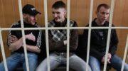 Статья 282 УК РФ — разжигание межнациональной розни