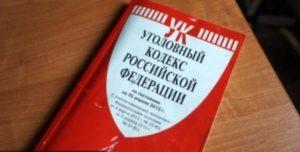 Статья 282 УК РФ - разжигание межнациональной розни