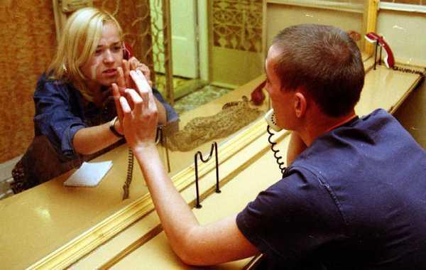 Свидание с осужденным, образцы заявлений на длительное и краткосрочное свидание