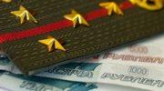 Пенсионное обеспечение военнослужащих — каков размер пенсии?